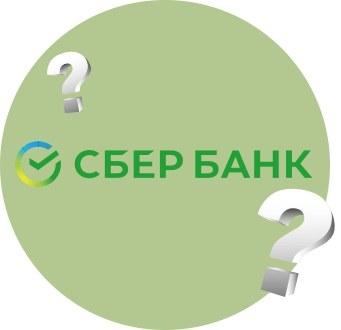 Почему для инвестиций стоит выбрать Сбербанк?