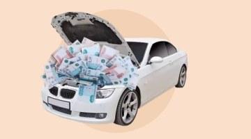 Купить машину и не пожалеть: сколько на самом деле приобрести автомобиль