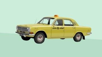 Цены на такси в России вырастут из-за ужесточения контроля за отраслью