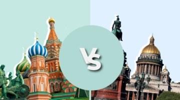 Война бирж: к чему приведет противостояние Московской и Санкт-Петербургской