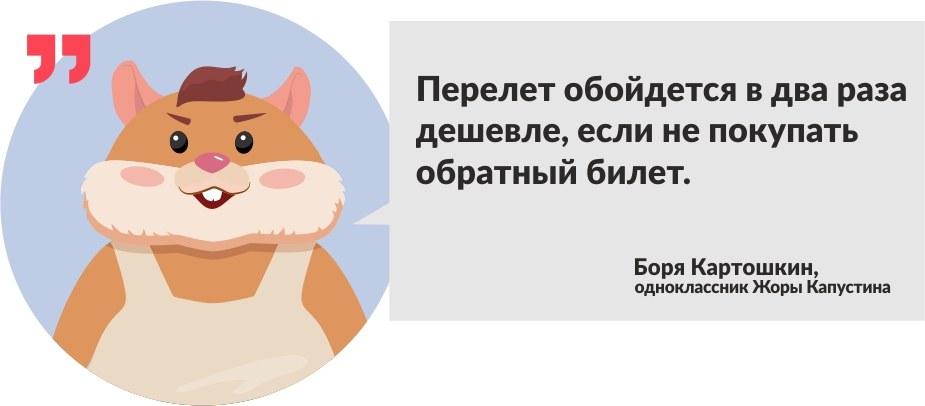 хомяк Боря Картошкин