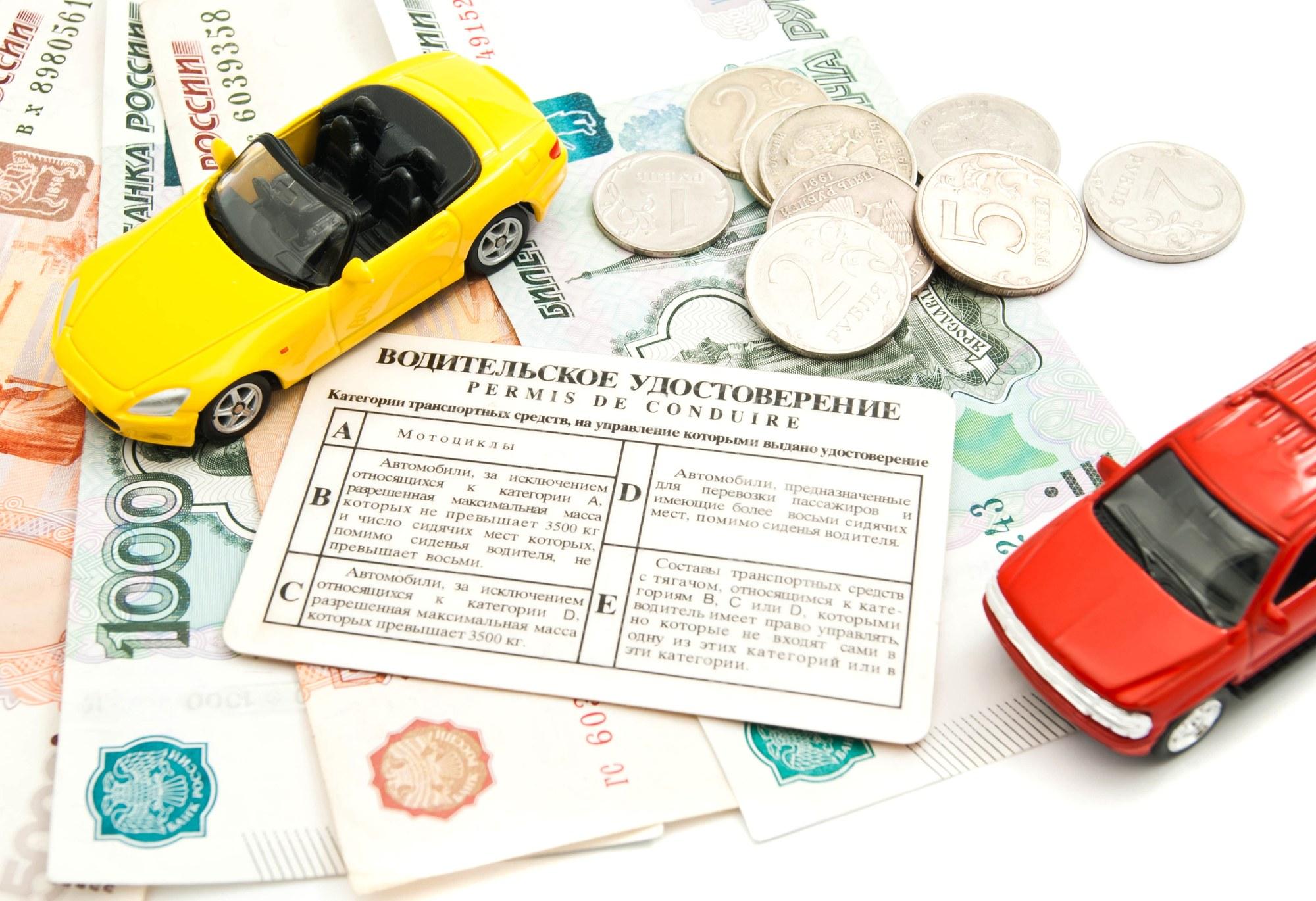 кредит по водительским правам