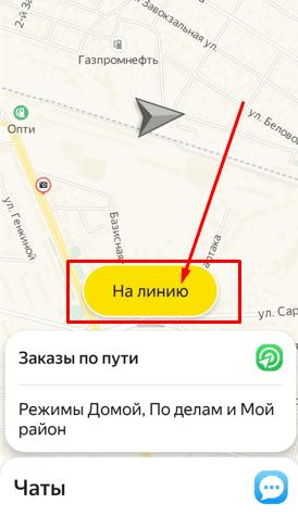 Кто заказывал такси наДубровку? Как работает Яндекс.Про