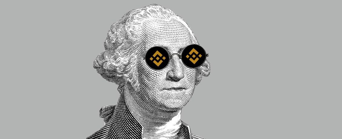 Заработок на биткоине: вывод денег с криптобиржи на примере Binance